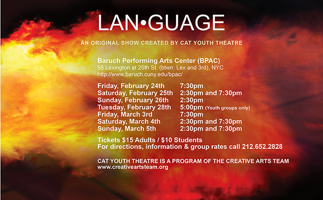 CAT Youth Theatre